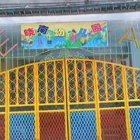 广州晓园新村小区图片