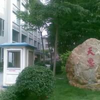 广州天惠嘉园小区图片