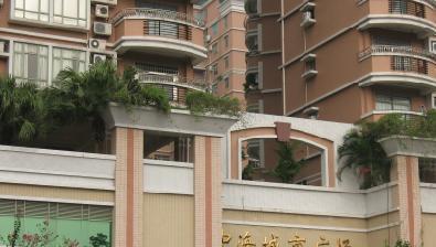 广州中海城市广场外景图