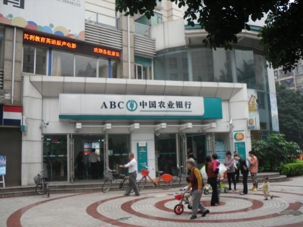 推推99房产网广州商铺房源图片