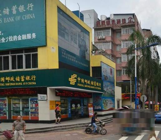 推推99广州房产网怡乐路省总工会宿舍外景图