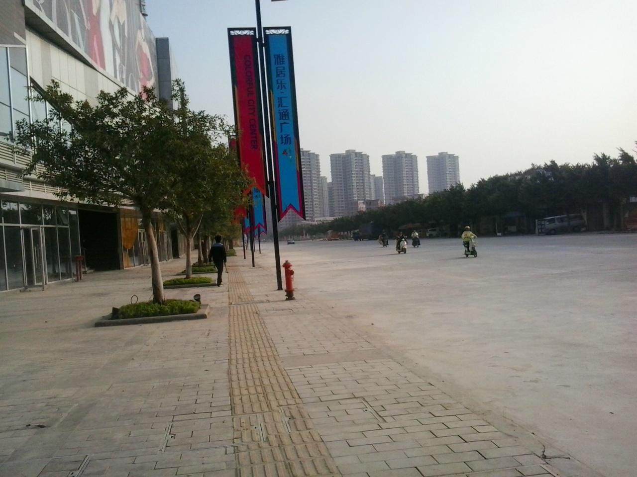 广州花都雅居乐锦城商铺出租房源图片