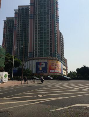 推推99广州房产网富景花园外景图