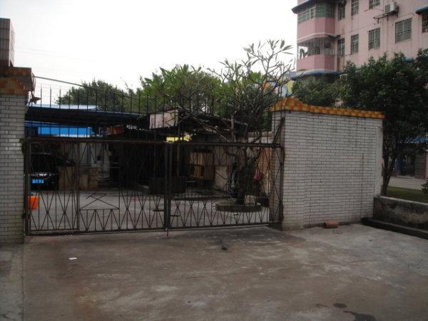 推推99广州房产网侨燕苑外景图