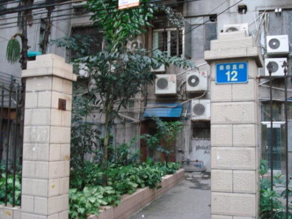 广州景泰新村外景图