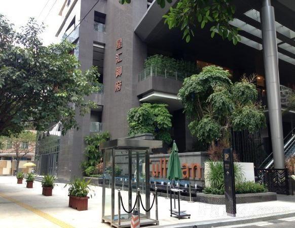 广州越秀·星汇御府新房房源图片