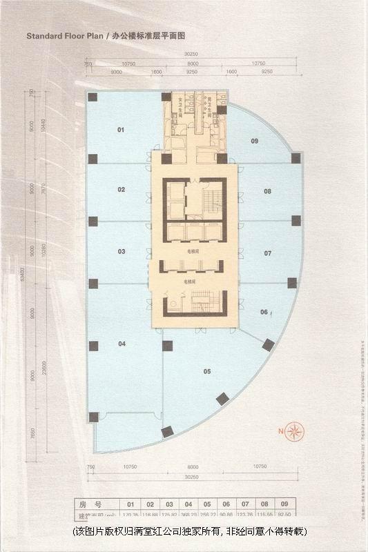 推推99房产网广州海航大厦写字楼写字楼房源出租房源图片