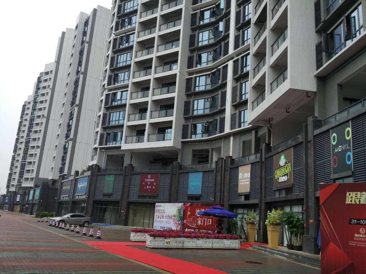 广州广州时代云图新房房源图片