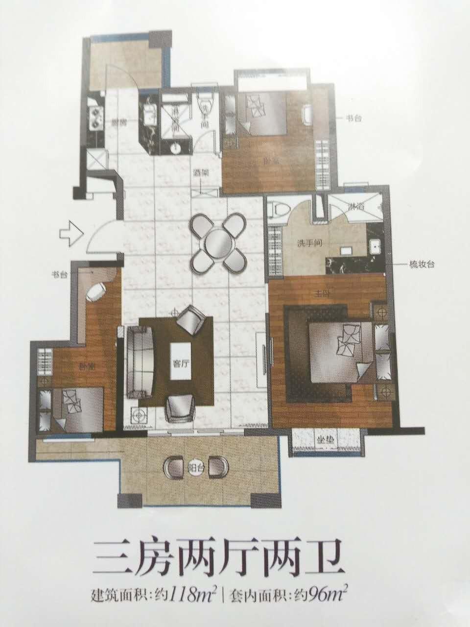 推推99房产网东怡新地在售新房房源图片