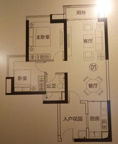 广州盛泰花园南区户型图
