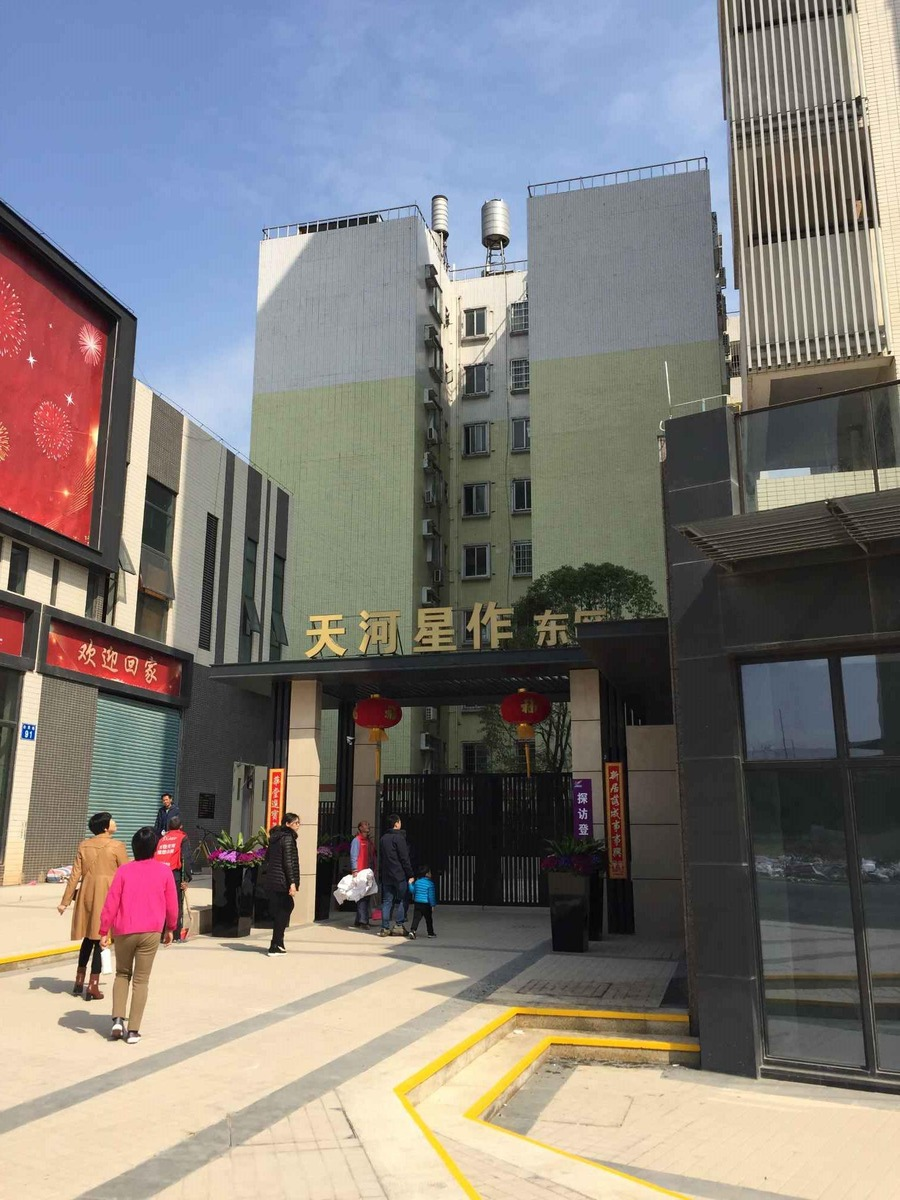 推推99广州房产网二手房房源图片