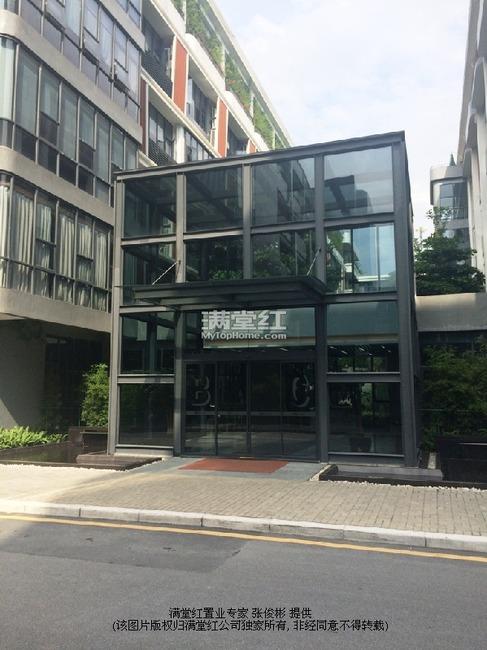 办公楼出租 广州智汇park 园林创意式写字